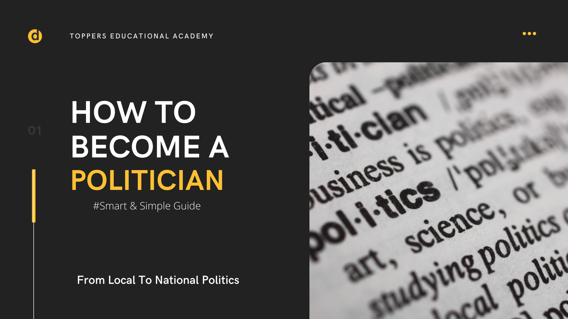 How to become a politician