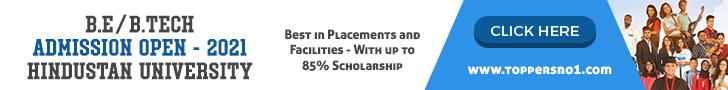 Direct Admission at Hindustan University