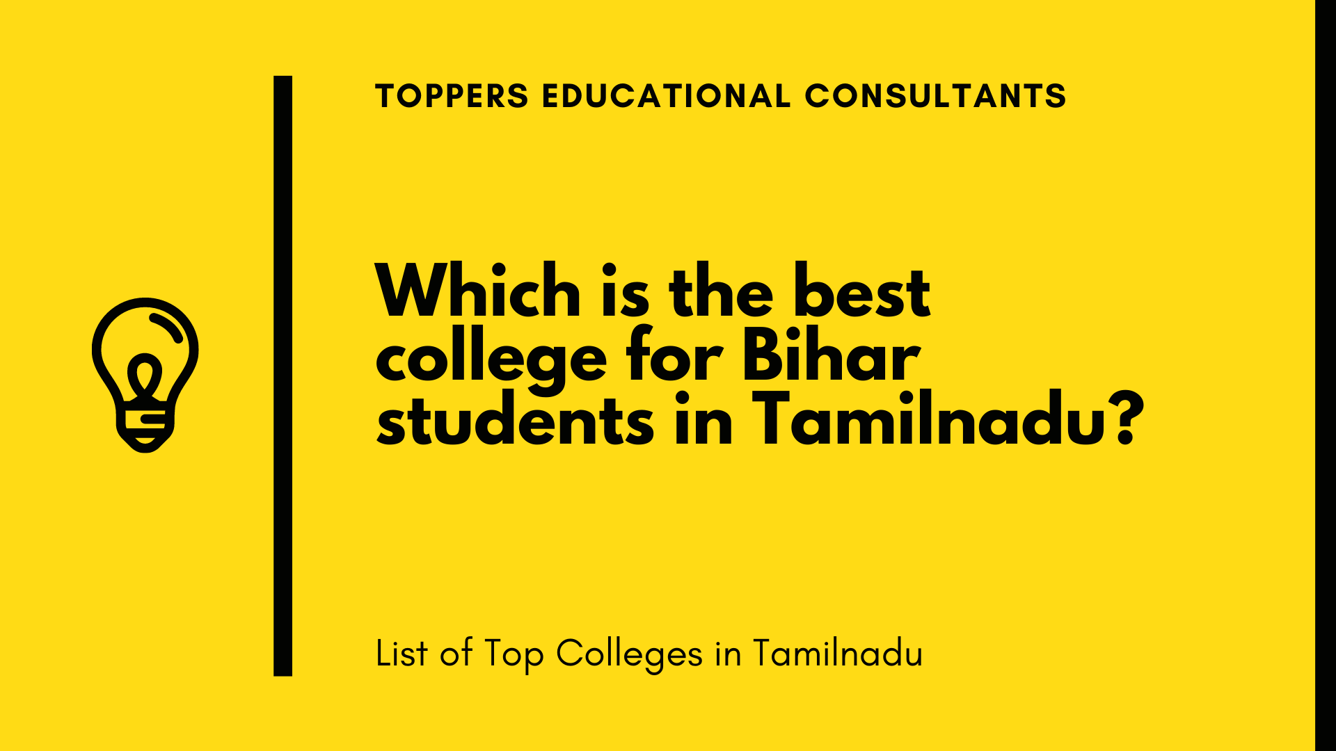 Which is the best college for Bihar students in Tamilnadu?
